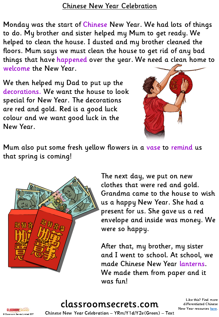 Chinese new year celebration yrm y1d y2e green guided reading pack yrmy1dy2e classroom secrets phenomenal