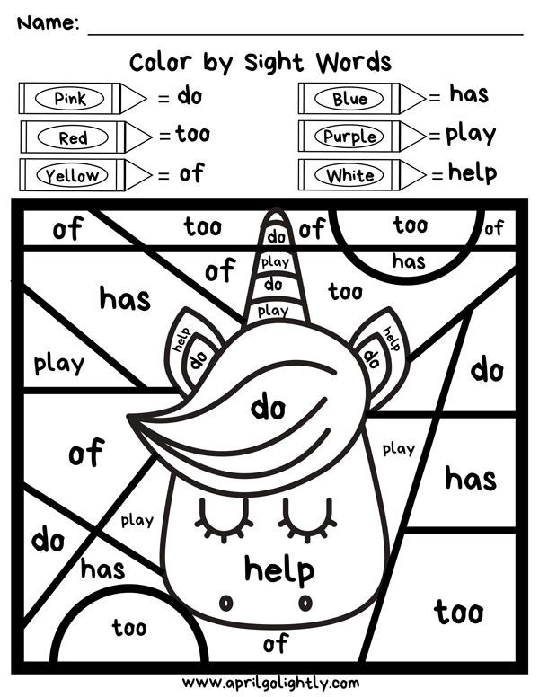Color by sight word kindergarten coloring worksheets free unicorn printable pages april