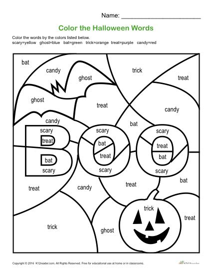 Color the halloween words printable 1st 3rd grade activity color the halloween words boo worksheets image