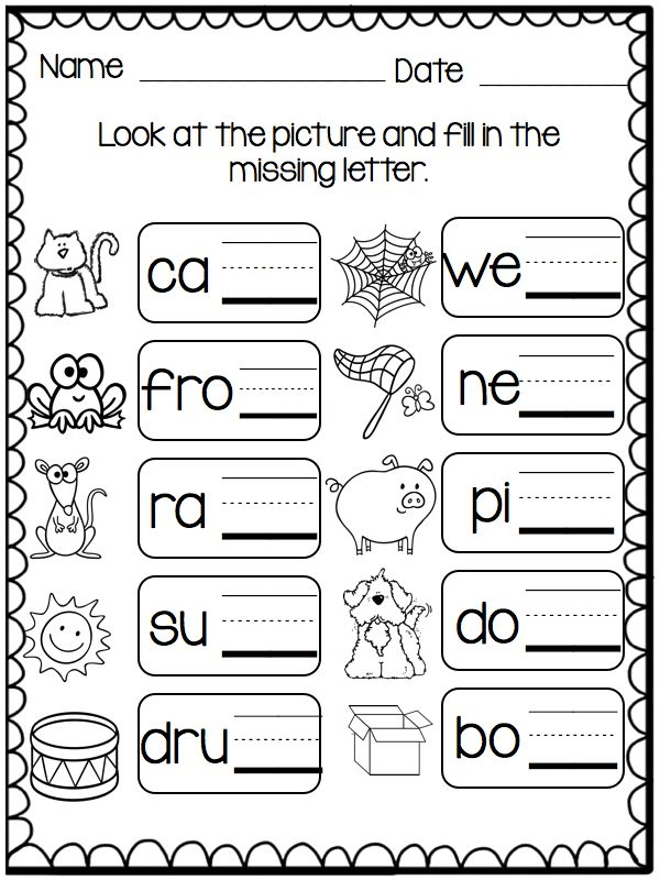 Ending sounds worksheets for kindergarten picture ideas help me sound it out small group games that with