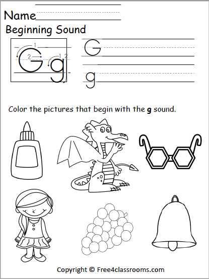 Fabulous k and g sound worksheets photo inspirations upland promo code southlake hours njs online