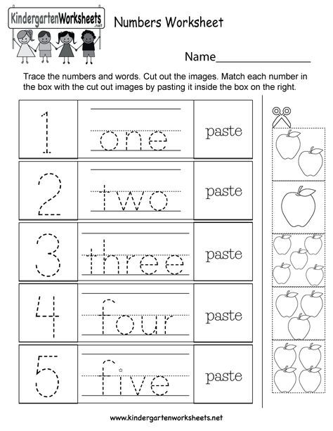 Free numberets for toddlers color and in spanish letter printable