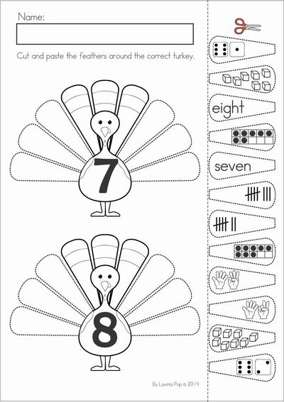Kindergarten thanksgiving math literacy worksheets and ideas juxtapost awesome image l 72126680