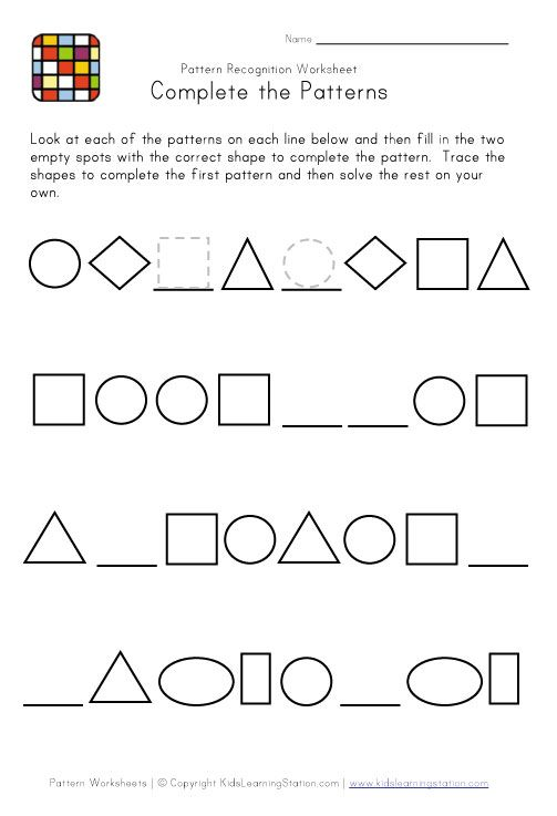 Marvelous pattern worksheet for kids picture ideas printable children simple curve ips expectations