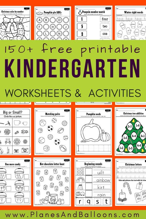 Phenomenal kindergarten worksheets download photo inspirations free printable for instant planes balloons lets