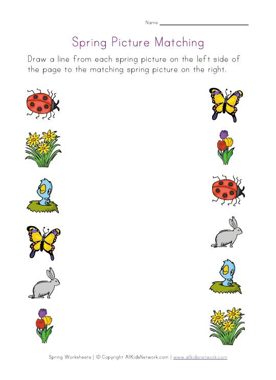 Preschool matchings education stunning image inspirations spring picture