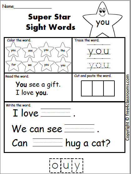 Star sight word you practice pages image ideas free